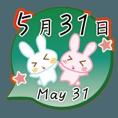 5月31日記念日うさぎ