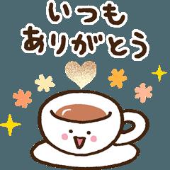動くお茶とコーヒー