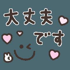 手書きデカ文字☆使いやすい敬語