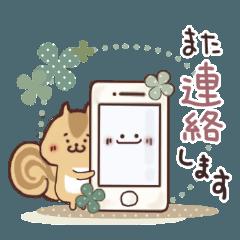 [LINEスタンプ] ゆるほこアニマルず☆敬語でほっこり