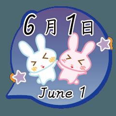 6月1日記念日うさぎ