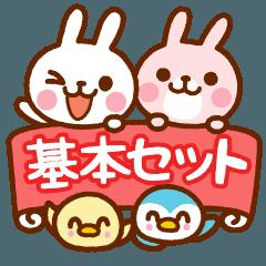 ❤️よく使う基本セット【うさピンと仲間】