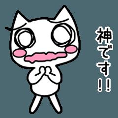白猫さんの敬語スタンプ。