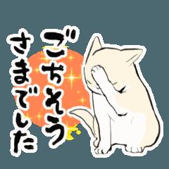 動くねこ(敬語・丁寧語集)