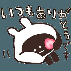 うさぎいちご大福(こしあん)