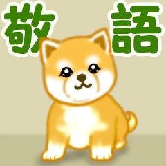 [LINEスタンプ] ちび秋田犬 でか文字敬語の画像(メイン)
