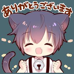 ツンデレ猫耳少年【敬語基本セット】