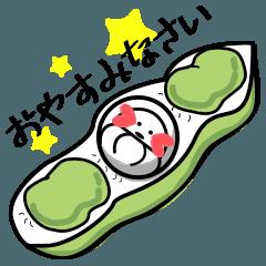 まめだるま 1/ていねい語・敬語