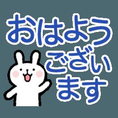 [LINEスタンプ] ちびうさ。〜敬語、デカ文字〜