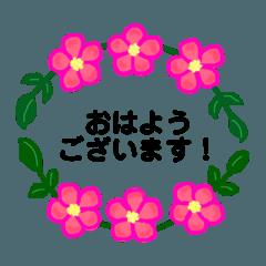 お花のリース*日常*敬語