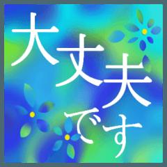 """[LINEスタンプ] coosanの大きな文字のスタンプ""""夏"""""""