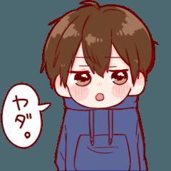 男の子のスタンプ☆ 9