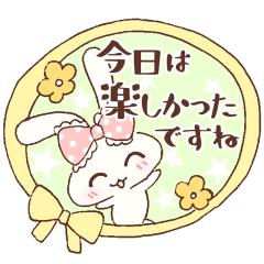 ていねいうさぎちゃん2【敬語】