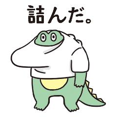 ツンダちゃん