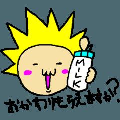 BABY PUNK 敬語編