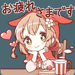 ほんわか赤ずきんスタンプ ~ゆる敬語ver~