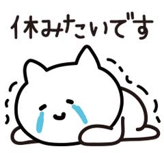 泣き笑い猫ノラ