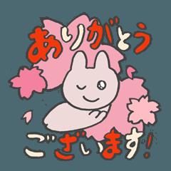 [LINEスタンプ] きら目のうさぎ/ 敬語- さくら& ハートMix (1)