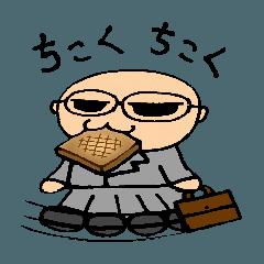 ハゲスタンプ8 (ビジネス編)