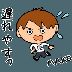 滋賀MAKOのスタンプ