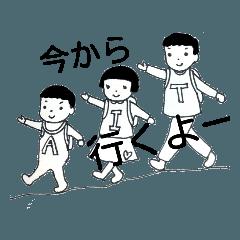 3人兄妹弟 OKD家族ゆる日常 育児パート2
