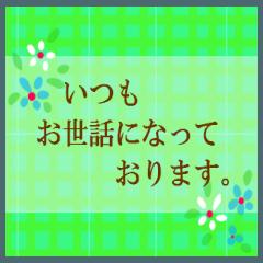 [LINEスタンプ] 花で敬語。coosanのスタンプ