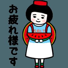 SALTちゃん(敬語と日常)