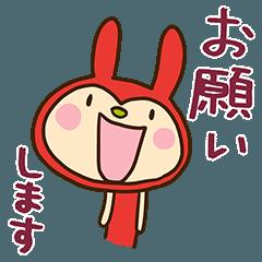 リンゴうさぎちゃん8(敬語編2)