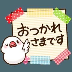 ぷくぷく文鳥~やさしい敬語~