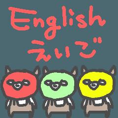 ちびマスクマンの英語スタンプ