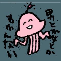 ピンクの宇宙人