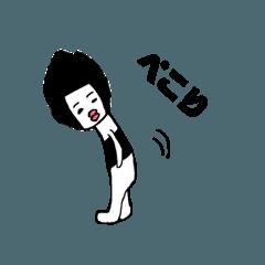 お米のむっちゃん