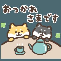 ゆる柴犬スタンプ11・ナチュラル敬語