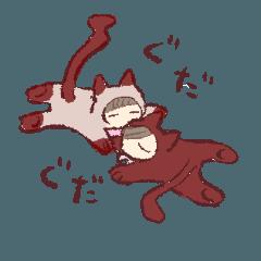 かぎしっぽ猫くん2