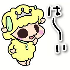 こめぇ~ろん Jr. 【お試しパック】
