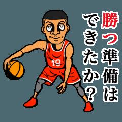 バスケットボール スタンプ