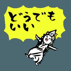 ゆるgod〜神さまのゆるい毎日〜