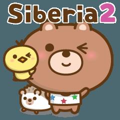 こぐまのシベリア 2 (英語)