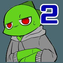 目が死んでるパーカー怪獣2