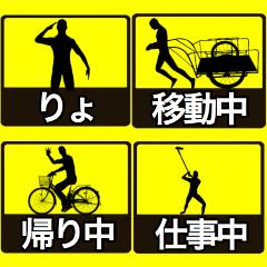 テキトー男 ステッカー 5(スタンプ40個)