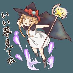 魔法使いの姉妹ちゃん