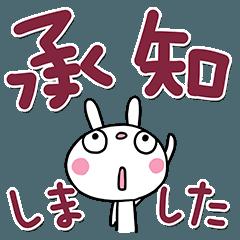 ふんわかウサギ19(敬語編3)