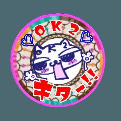 ★イベントグループ専用★OK2★応援♪