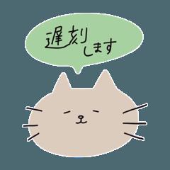 ネコ吉丸【学生】