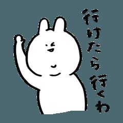 あごうさぎ関西弁バージョン2