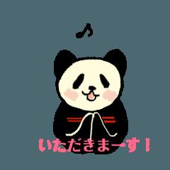 大熊猫さん