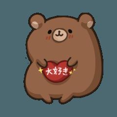 クマぽんbears