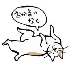 まったりごろごろ日本猫