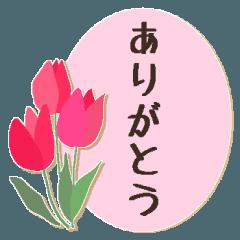 メッセージカードに花を添えて*敬語