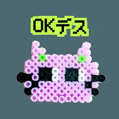 nちゃん(かくかく敬語)